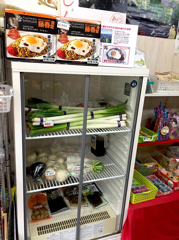 駄菓子屋_秋田産の野菜